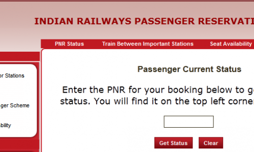 Check PNR Status of Train Reservation